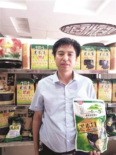 我为四平庆丰育苗公司和 四平汇信农民专业合作