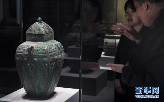 (文化)(1)国家一级文物商兽面纹方罍亮相陕西城固