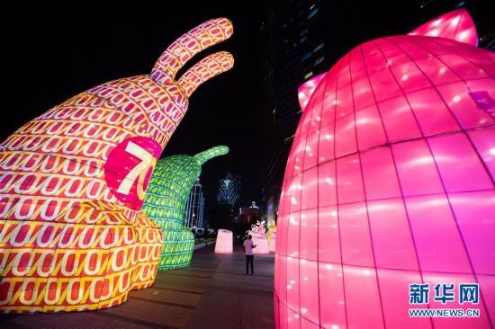 (社会)(3)澳门举办国际花灯节