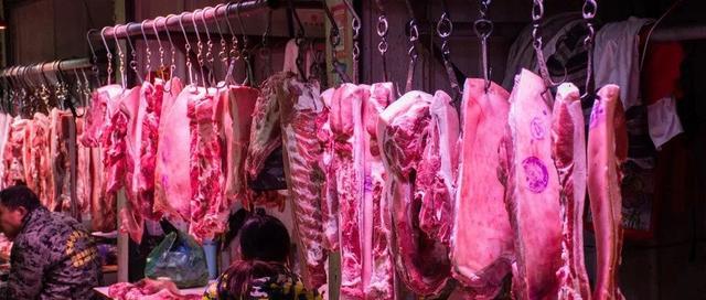 猪肉价格降了!又有1万吨国家存的猪肉即将投放