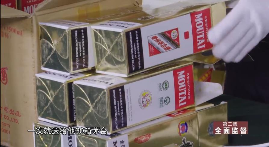 内蒙古大老虎家中查扣千瓶酒 曾一次收30箱茅台
