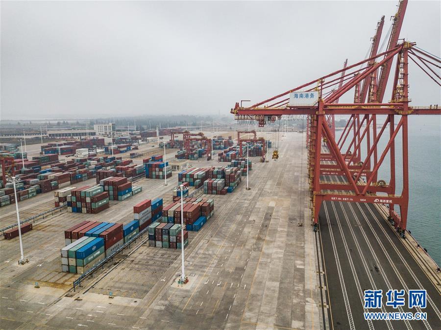 (在习近平新时代中国特色社会主义思想指引下——新时代新作为新篇章·习近平总书记关切事·图文互动)(3)感受开放新魅力——海南自由贸易港建设开局观察